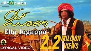 Ello Jogappa | Jogi | Shiv Rajkumar | Jennifer Kotwal | Prem