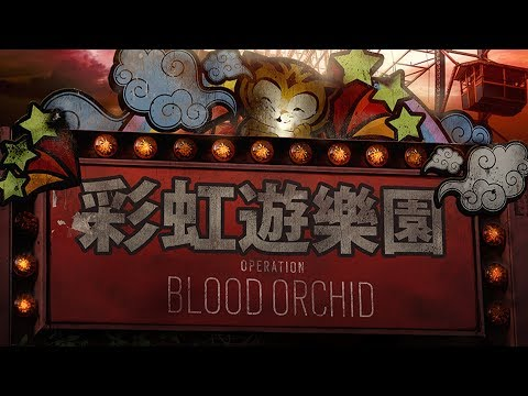 Rainbow Six Siege Operation Blood Orchid Website now Live! Hong Kong SDU Polish GROM Bio