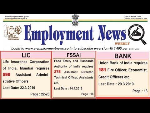 Employment News Paper Pdf March 2018