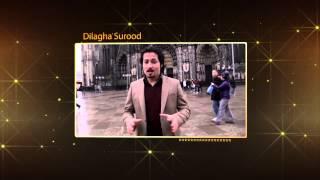 Best Patriotic Song 2014 Ariana Afghanistan Internation TV