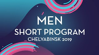 Petr Gumennik (RUS) | Men Short Program | Chelyabinsk 2019