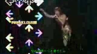 Fujimoto Miki - Namida GIRL simfile on Challenge. http://www.mm-bbs...
