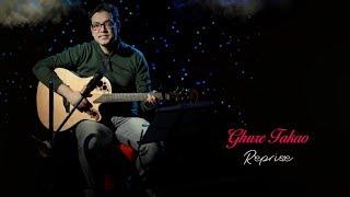 """""""এটা গানটার acoustic version, সুরটাও একটু আলাদা"""" - অনুপম রায়ের গলায় 'ঘুরে তাকাও' Reprise."""