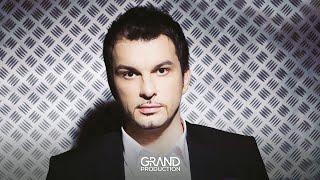 Al Dino - Nije ovaj svijet za tebe - (Audio 2008)