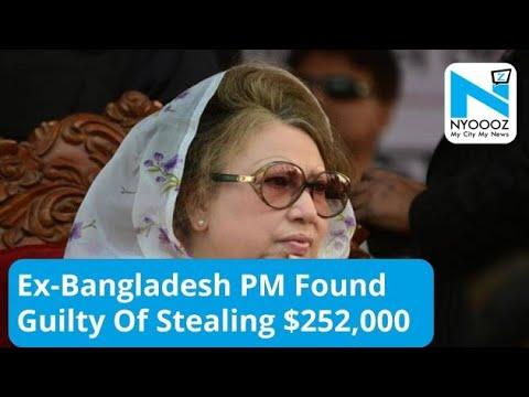 Bangladesh Ex-PM Khaleda Zia Jailed For 5 Years In Corruption Case | NYOOOZ TV