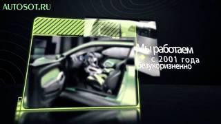 Магазин автозапчастей Audi, Volkswagen.(, 2011-04-09T18:45:41.000Z)