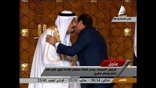Saudi king says agreed with Sisi to build Saudi-Egypt bridge