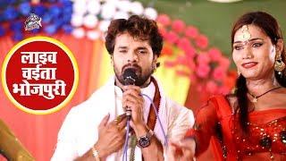 Khesari Lal Yadav का LIVE चइता   आरा में मर्दा  मिल गइल बा   New Superhit Chaita Hits 2018