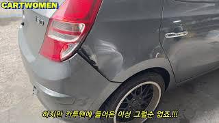 자동차 판금&도색 카투맨에 맡기는 이유.!!! …