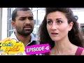 Ram & Juliet Web Series | Latest Telugu Web Series by Kona Venkat | #Webseries