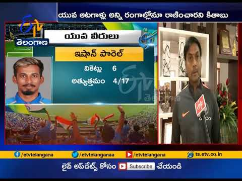 An Interview with BCCI Chief Selector MSK Prasad | on Won U - 19 World Cup