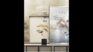 현관 입구 웰컴 소나무 인테리어 장식품