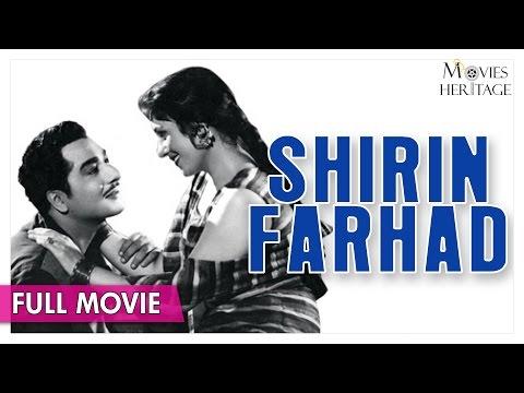 Shirin Farhad 1956 Full Movie   Madhubala,Pradeep Kumar   Bollywood Classic Movies   Movies Heritage
