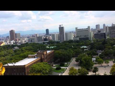 Osaka Castle, Japan - balcony view