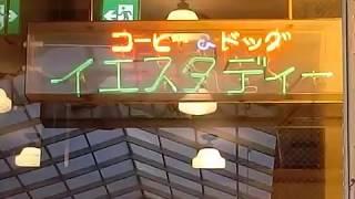 ベビーメタル 広島参戦ー1