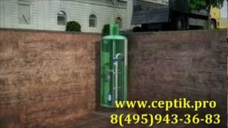 Канализационная насосная станция Flotenk(Канализационная насосная станция Flotenk, вы можете приобрести данное оборудование на сайте http://www.ceptik.pro или..., 2011-12-05T19:09:02.000Z)
