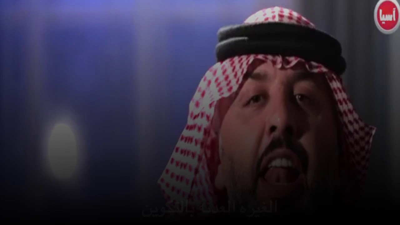 قصف مخيف وصلت ونطايناها لغيرنه // الشاعر علي المنصوري