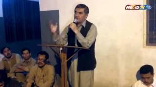 Hazara Tajiran Jalsa 29 05 15 Part 2