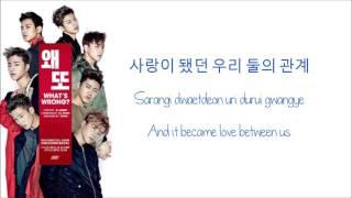 iKON - What's Wrong? [Hang, Rom & Eng Lyrics]