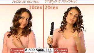 Лучшие для волос электрощипцы