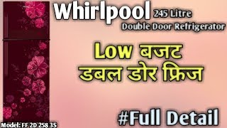 Whirlpool 245 Litre Double Door Refrigerator First Impression & Details | BestBudgetFridge|