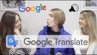 """CSENGE ÉS TON """"RANDIZIK""""?!! - Ha úgy beszélnénk mint a Google fordító │Emci Beauty"""