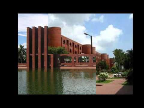 25. Islamic University of Technology or IUT- BANGLADESH