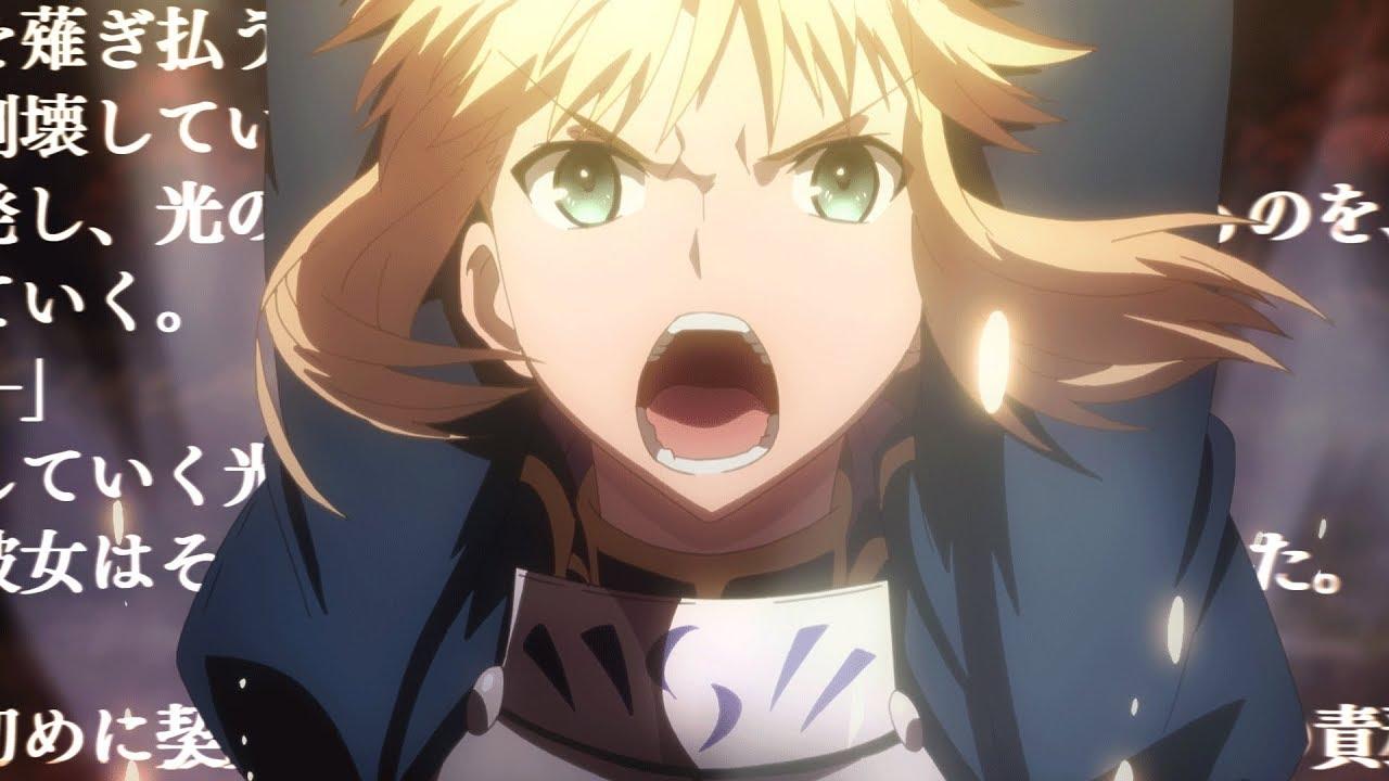 "The Essentials of ""Fate Series""  - 人類史最大の英雄譚 - | Fate/Grand Order 配信3周年記念映像"