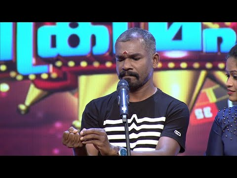 #MimicryMahamela l Fire fly's relation with machines & musical instruments l Mazhavil Manorama