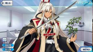 Fate/Grand Order 天草四郎 マイルーム 誕生日のセリフ 「誕生日おめで...