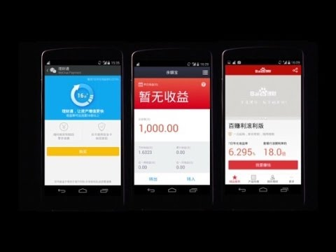 Internet giants offering new competition for Chinese banks