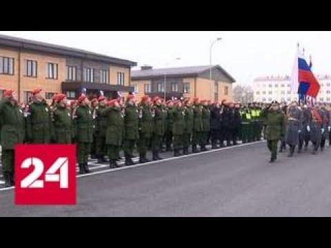 Во Владикавказе открылся учебный центр военной полиции - Россия 24
