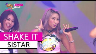 [HOT] SISTAR - SHAKE IT, 씨스타 - 쉐이크 잇, Show Music core 20150912