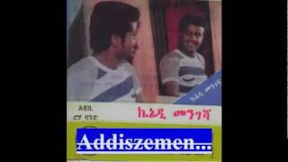 "Keneddy Mengesha - Anchi Alem ""አንቺ አለም"" (Amharic)"
