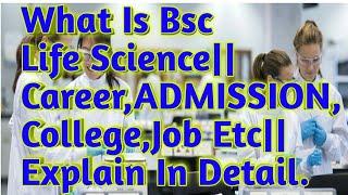 Bsc Life Science क्या Better है Career के लिये ADMISSION,Job,College   जानिये Detail मे  (Hindi)2018