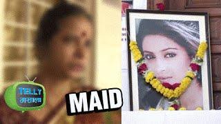 Video Pratyusha Banerjee & Rahul Raj Singh's Maid Makes Shocking Revelations download MP3, 3GP, MP4, WEBM, AVI, FLV November 2017