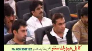 Download Wahed Gul Shabab Pashto Song in Dubai.flv MP3 song and Music Video