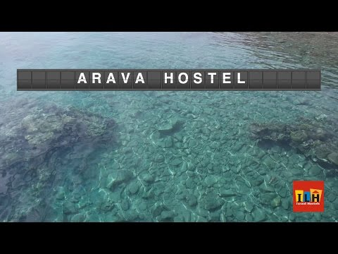 DIY Travel Reviews - ILH Arava Hostel, Eilat - Review Of Rooms, Amenities And Locations