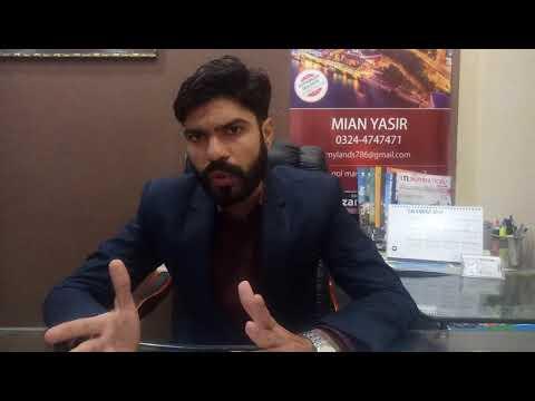 DHA Multan 2018 | Prices after 2nd Installmet | MY Lands