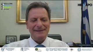 15:00 – 16:30  : Το Ταμείο Ανάκαμψης ως ευκαιρία για τις μεγάλες αλλαγές