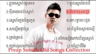 Preap Sovath Non-Stop Old Songs Collection