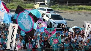 2018.08.26 J1第24節 サガン鳥栖vsガンバ大阪 ブリヂストンデー バス待...