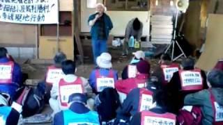 2010.12.5三里塚・東峰現地行動3/6-釜ヶ崎日雇労働組合の発言
