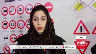 MEHWAR: Increase Of Women Drivers In Balkh Discussed