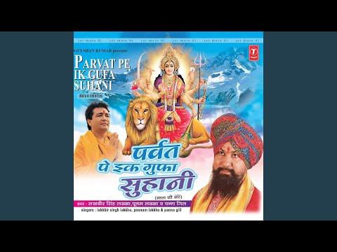 Maiya Rani Ke Darbar Mein