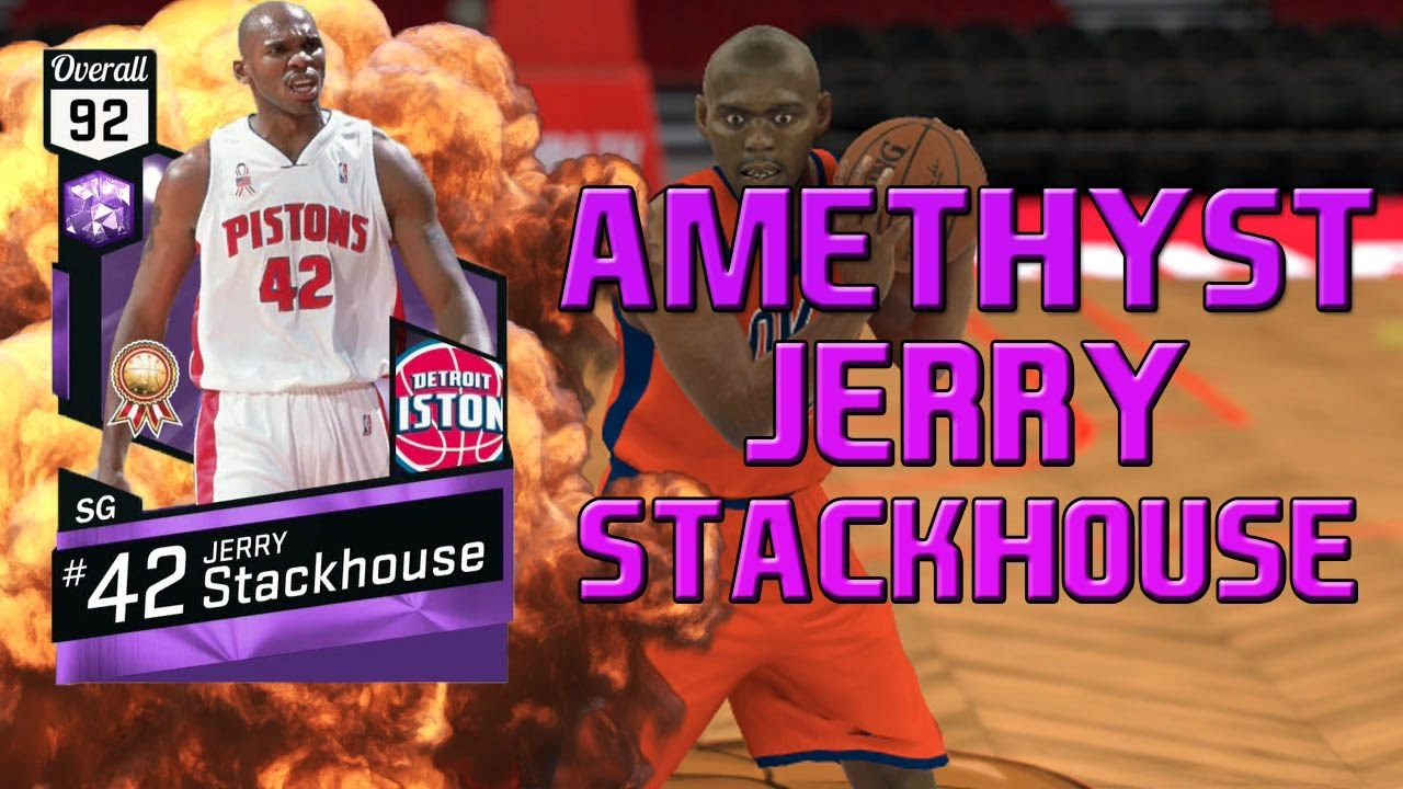 NBA 2K17 Amethyst Jerry Stackhouse is a GAMEBREAKER