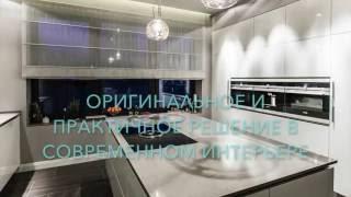 Римские жалюзи - Дизайн штор(, 2016-06-03T08:32:33.000Z)