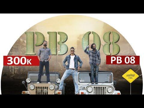 PB 08 (Jalandhar Wale)| Full Video  | Ramit ft. JS Randhawa | illegal beatz | Latest Punjabi Song