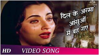 Dil Ke Aramaan Aansuon Me Bah Gaye   Nikaah (1982)   Salma Agha   Sad Songs, Filmfare Awards Nominee
