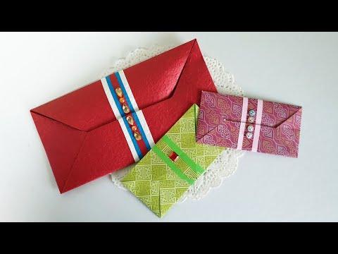 용돈봉투접기 상품권봉투 만들기 쉬운봉투 접기 용돈 파우치 만들기  예쁜 돈 봉투 만들기 추석 용돈 봉투만들기 설날 용돈봉투